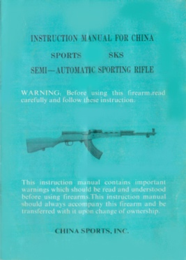 Sks China Sports Manual