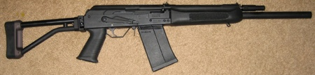 saiga-12-small-tm.jpg