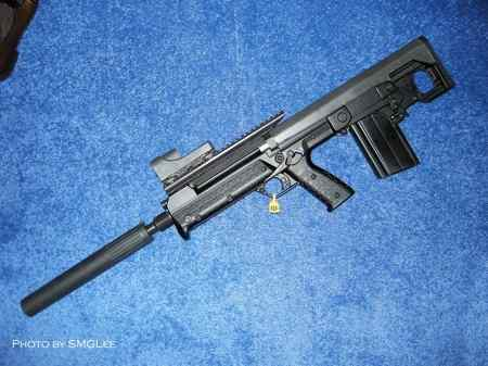 Kel-Tec-Rfb-7.62Mm-Bullpup-Rifle-Tm