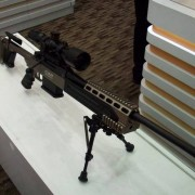 caracal_csr_sniper_rifle-tm-tfb