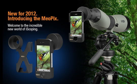 iphone scope adapter meopix iscope use you iphone with a spotting scope the 8460