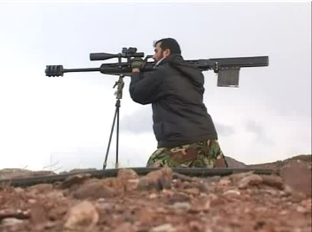 Arash rifle 20mm iran title
