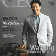 Justin Moon on the cover of CEO Magazine. May 2010.