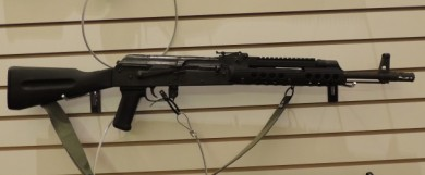 A full view of the Troy AK-47 hand guard on an AK-47.