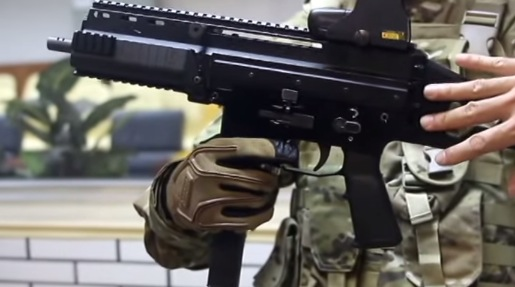 Taiwan 9mm MSR  Submachine Gun Prototype 2