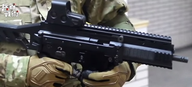 Taiwan 9mm MSR  Submachine Gun Prototype 3