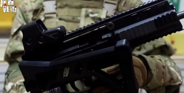 Taiwan 9mm MSR  Submachine Gun Prototype