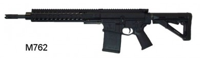 One of DRD's complete 7.62 rifles showing what the kit looks like mounted to a lower.