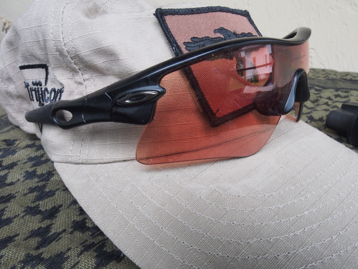 Oakley Radar Prizm Lenses