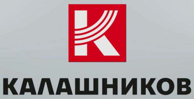 Kalashnikov Rebrands -The Firearm Blog