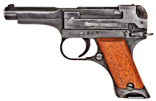 Japanese Pistol Nambu Type 94 left