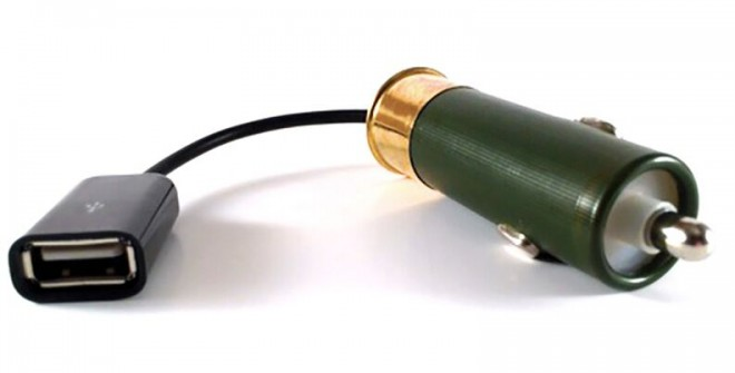 12-gauge-charger-1-660x335