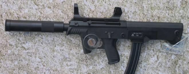 Type QCW-05 Submachine Gun