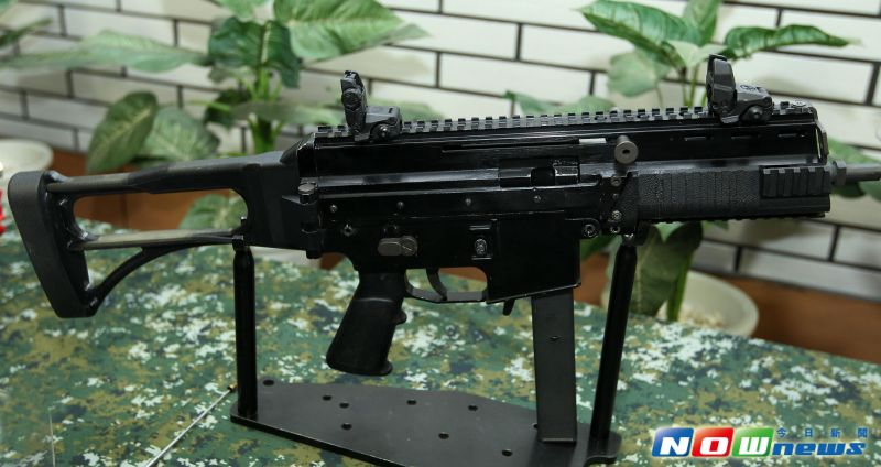 Taiwanese 205th Arsenal Unveils New Submachine Gun, The