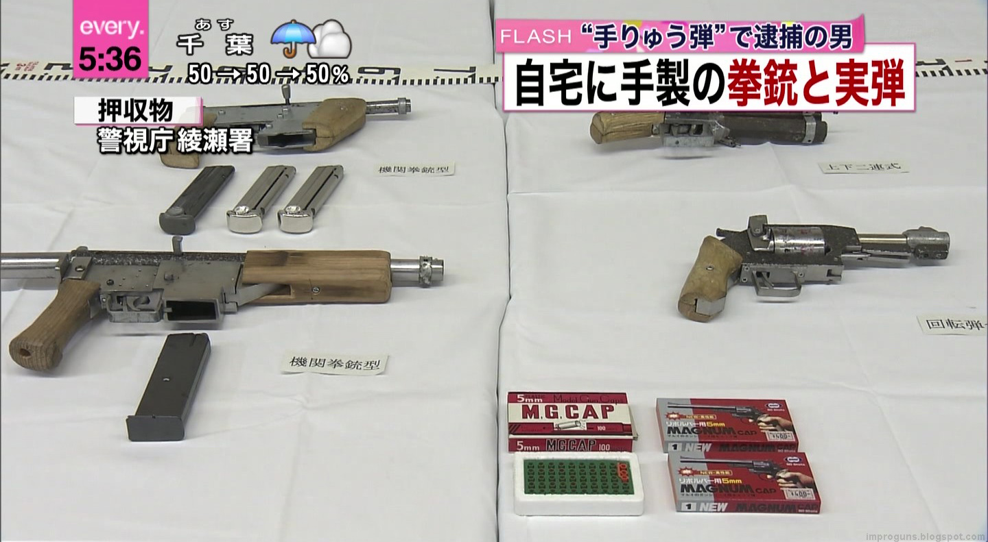 how to get a gun license in japan