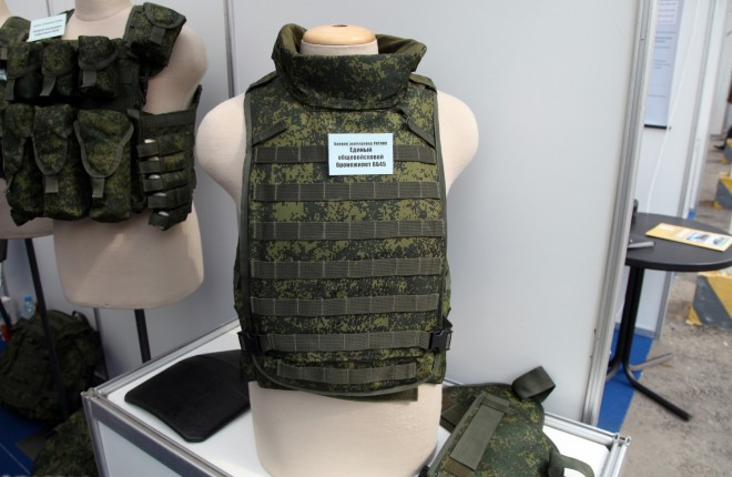 6B45_bulletproof_vest_-_InnovationDay2013part1-61