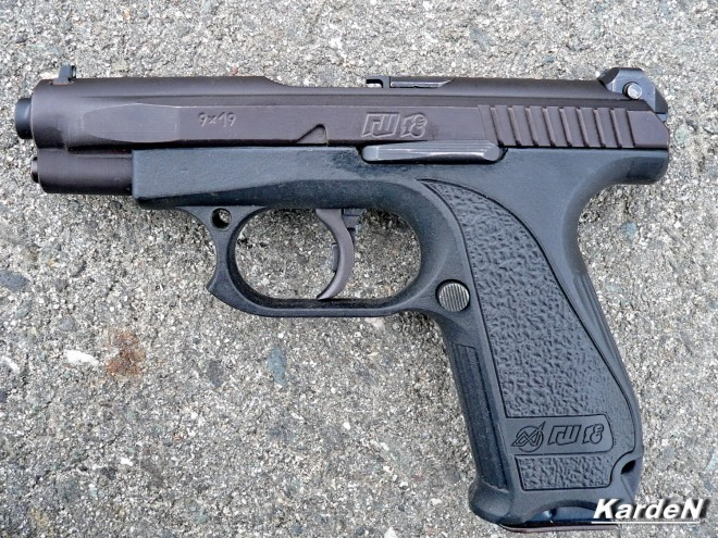 A Look At A Russian Rotary The Gsh 18 Pistol The Firearm Blog
