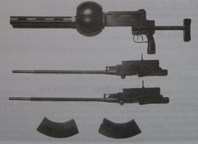 6.5mm twin tank machine gun based on Fedorov avtomat and produced in 1922
