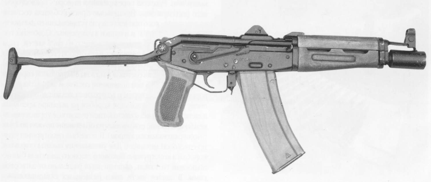 One of Kalashnikov's earlier designs.