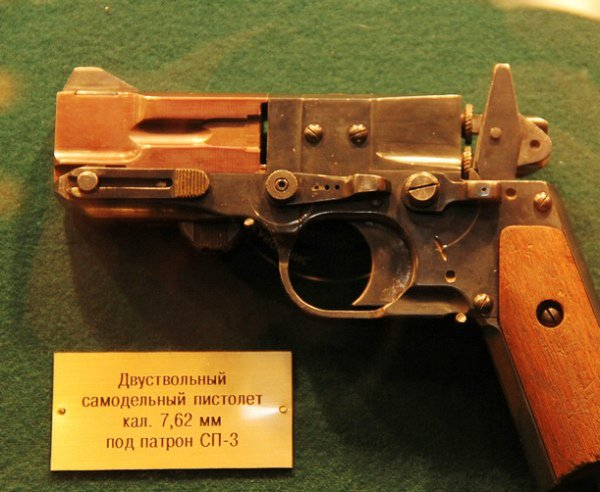 moscow-confiscated-guns-600-0