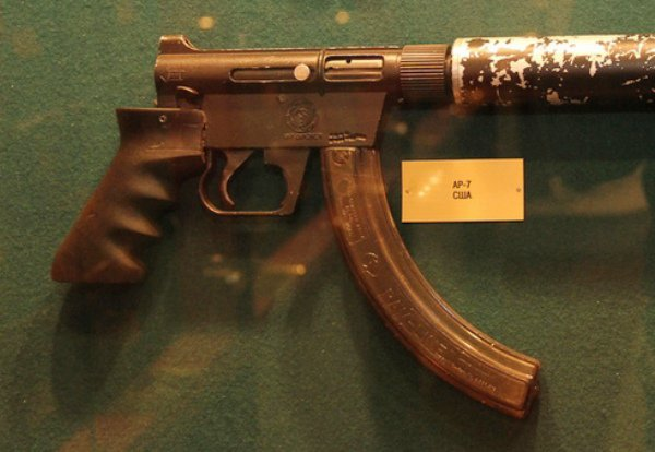 moscow-confiscated-guns-600-11