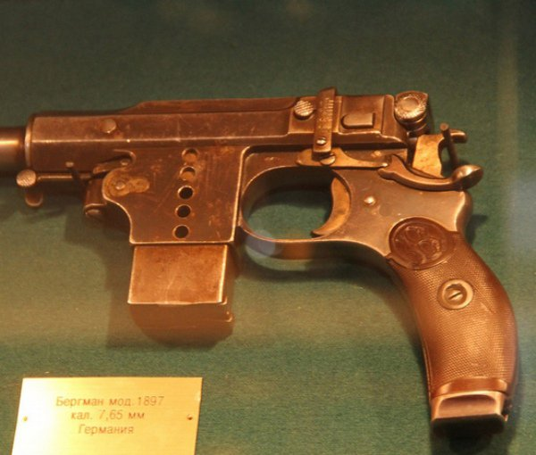 moscow-confiscated-guns-600-22