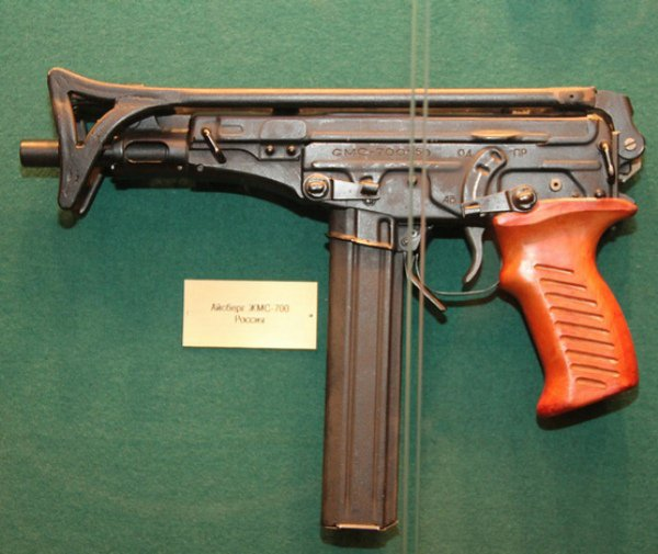 moscow-confiscated-guns-600-49