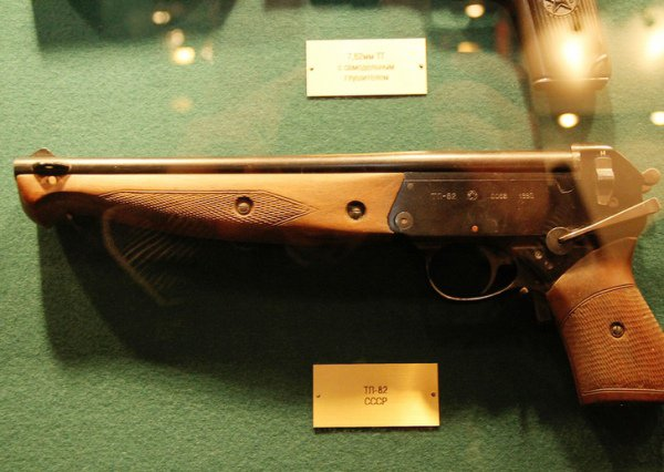 moscow-confiscated-guns-600-5
