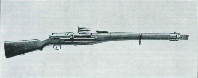 The 1927 model Bang rifle, paradoxically uses the simpler and more advanced gas trap operating system!