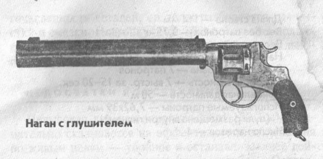 Revolvers Can T Be Suppressed Or Can They The Firearm