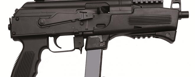 AK47 Archives - Page 2 of 3 -The Firearm Blog