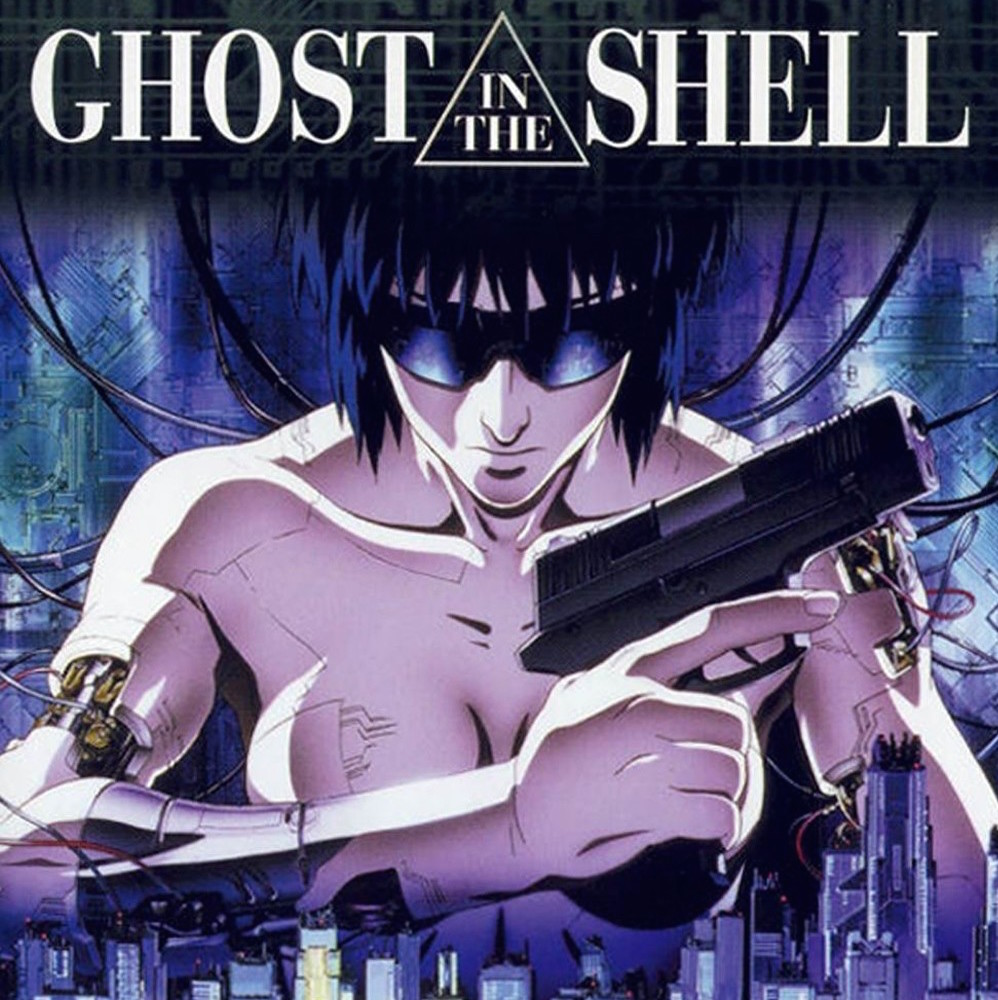Anime Meets Life The Guns Of Ghost In The Shell The Firearm Blog