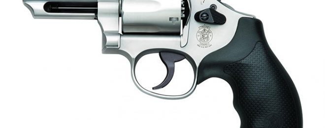 Smith & Wesson Combat Magnum