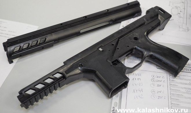 Breaking New Beretta Smg Pcc Image Leaked The Firearm Blog