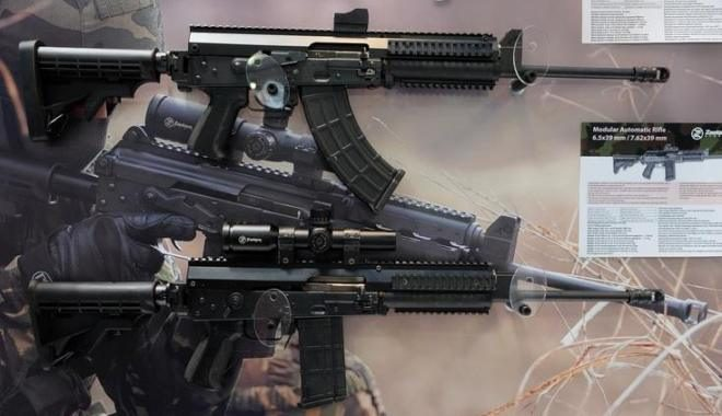 "Serbian Zastava Arms has introduced a new rifle during the ""Partner 2017"" International Fair of Armaments and Defense Equipment held in Belgrade, Serbia."
