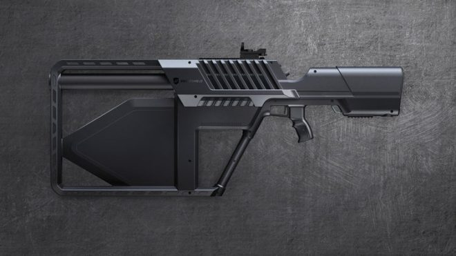 New DroneGun Tactical