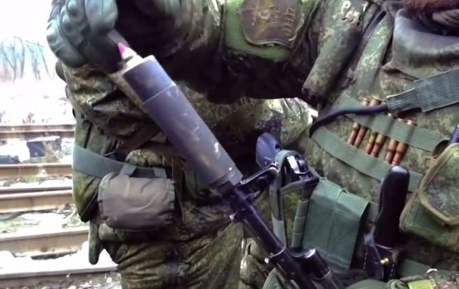 Improvised Rifle-Mounted Autocannon Bullet Launcher (4)