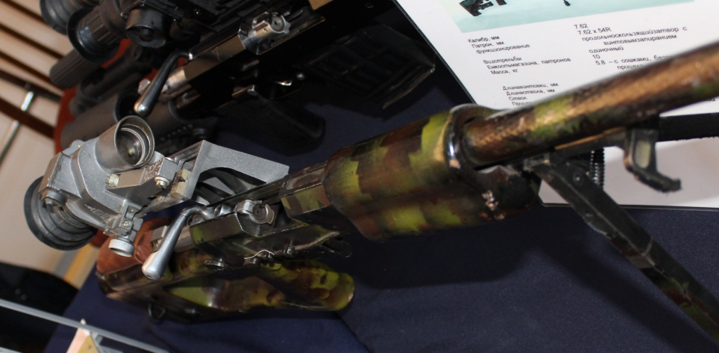 Firearms and Accessories Seen at ArmHiTec 2018 Exhibition (15)