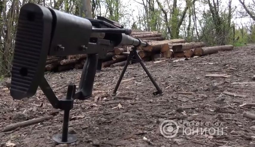 Improvised Firearms Made in the Self-Proclaimed Donetsk People's Republic Shock (2)
