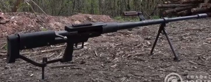 Improvised Firearms Made in the Self-Proclaimed Donetsk People's Republic Shock (6)