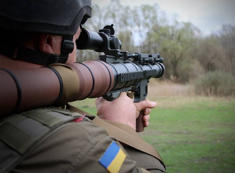National Guard of Ukraine Purchases AirTronic PSRL - US Made RPG-7s (3)