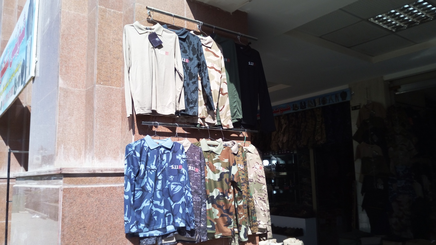 In Erbil, you can always find the latest tactical apparel. Just do not look up those models on official 5.11 website.