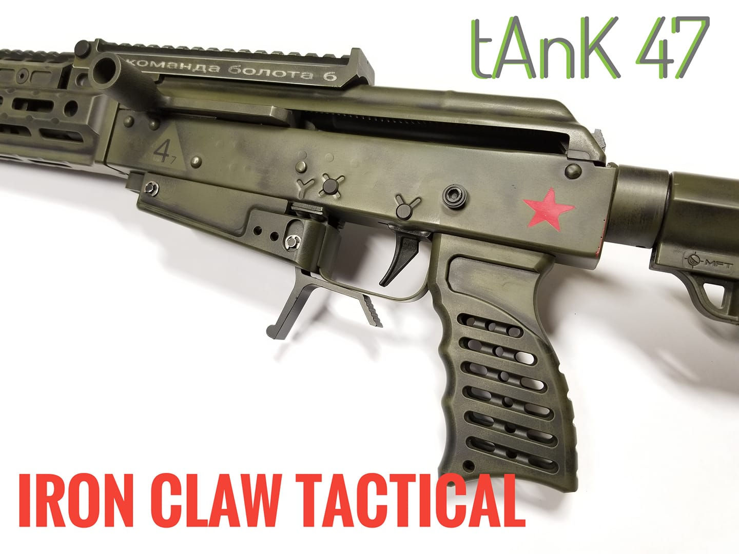 Iron Claw Tactical tAnK 47 Rifle (6)