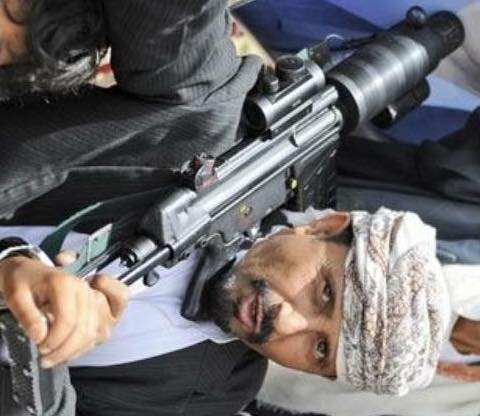 Possible G3 Rifle Grenade Launcher in Yemen and Gaza Strip -The
