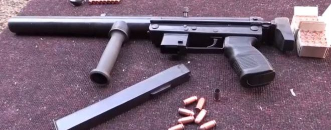 OPLOT SMG Made in the Self-Proclaimed Donetsk People's Republic (8)