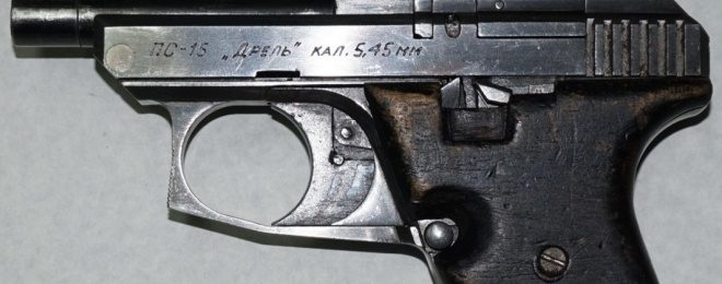 Russian Experimental PS-15 DREL Pistol Chambered in 5 (1)