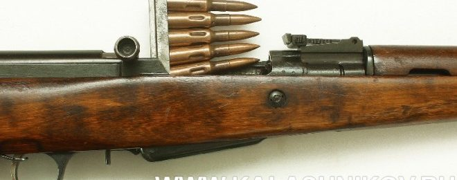 SKS-31 The 7.62x54mmR Predecessor of the 7.62x39mm SKS (5)