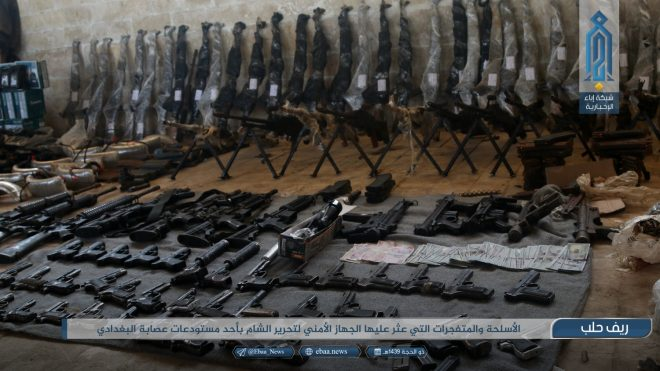 IS weapons cache