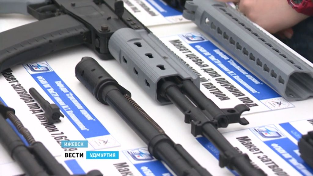 Modular Rifle Prototype Designed by Russian Students (11)