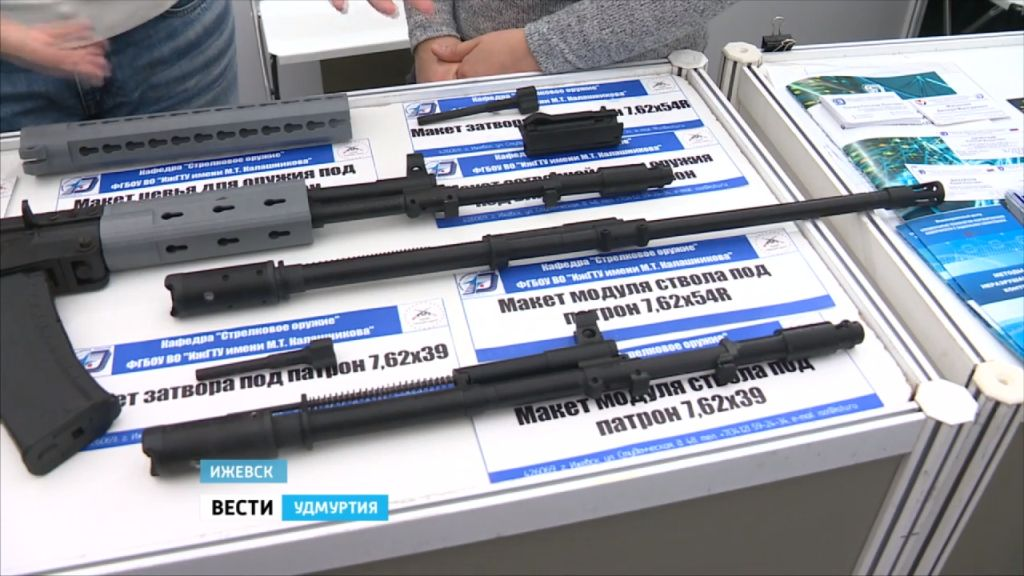 Modular Rifle Prototype Designed by Russian Students (12)